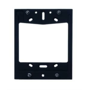 2N® IP Solo - surface installation backplate