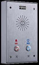 Fanvil i12 IP Doorphone - 2 button - IK10